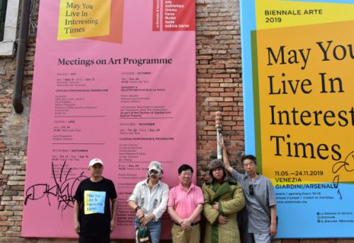 """和通社:威尼斯双年展中国行为艺术""""不合时宜""""关注热烈"""