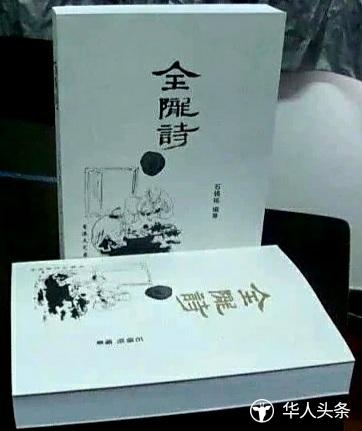 传播中国书画艺术的最美群主--甘肃陇西才女陈金霞