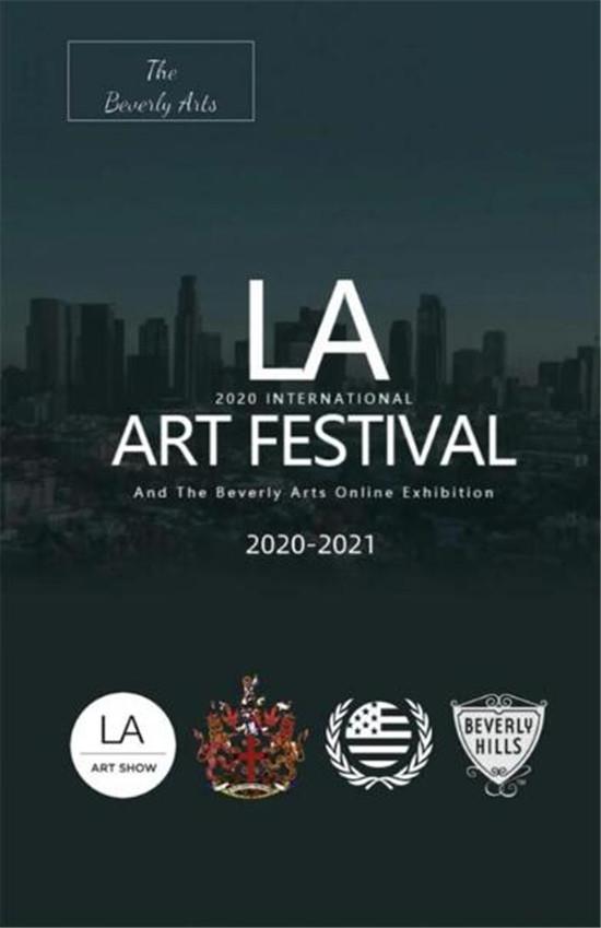 黄建南应邀视频连线2020-2021洛杉矶国际艺术节启动仪式